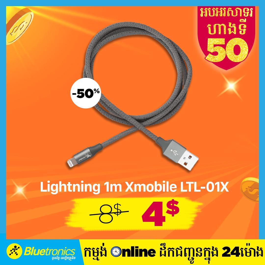 Lightning 1m Xmobile LTL-01X