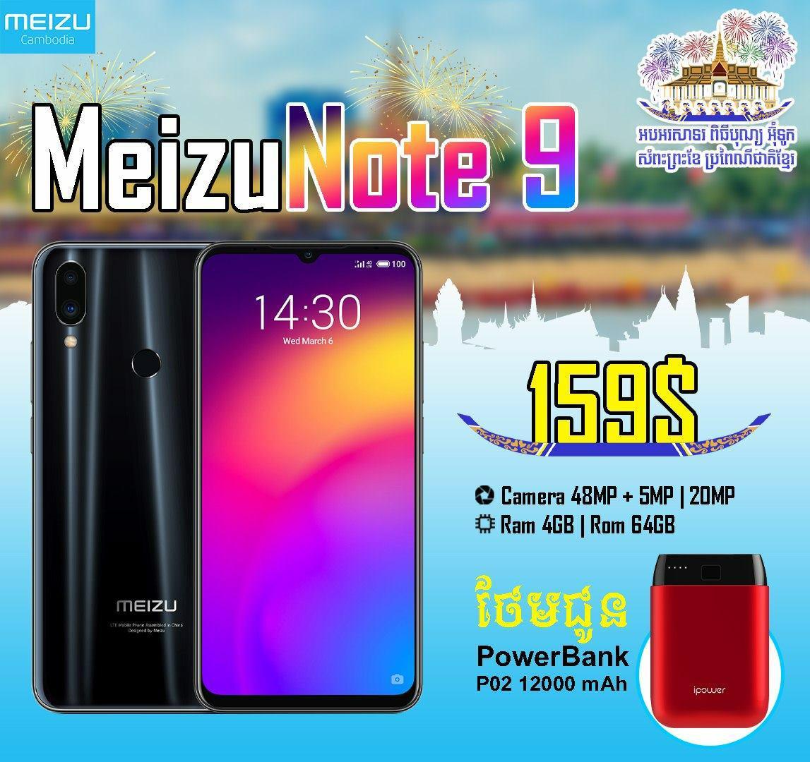 Meizu Note 9 តម្លៃនៅត្រឹមតែ $159