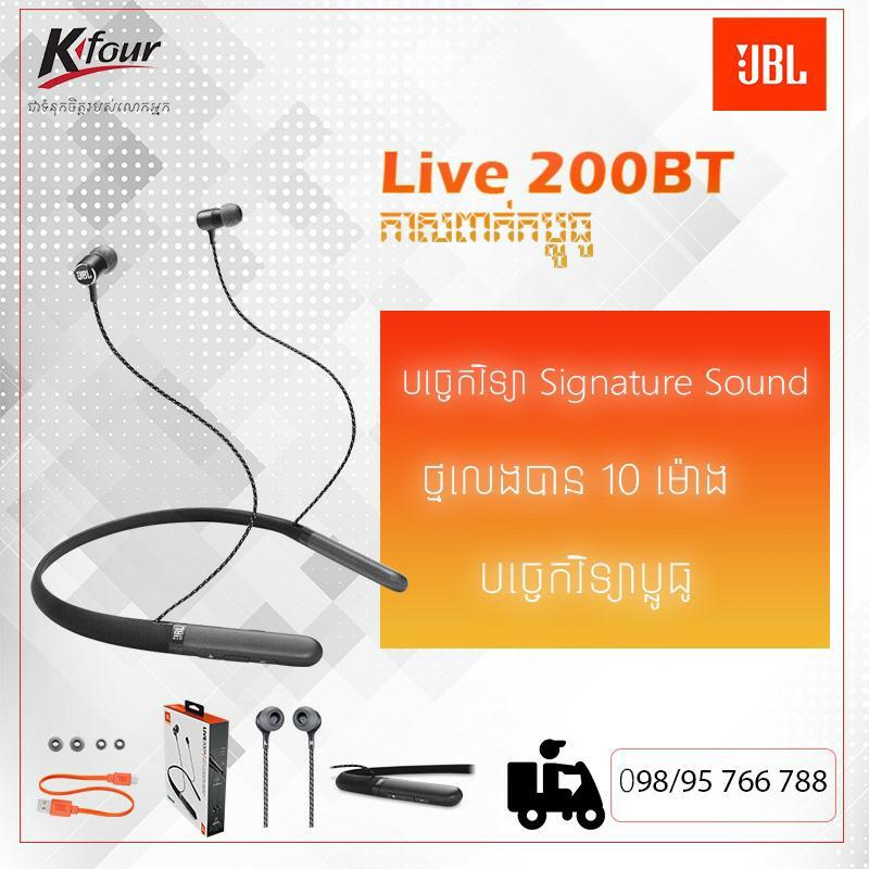 កាសពាក់ក JBL Live 200BT