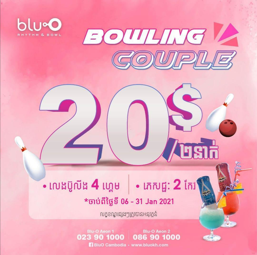 Bowling Couple