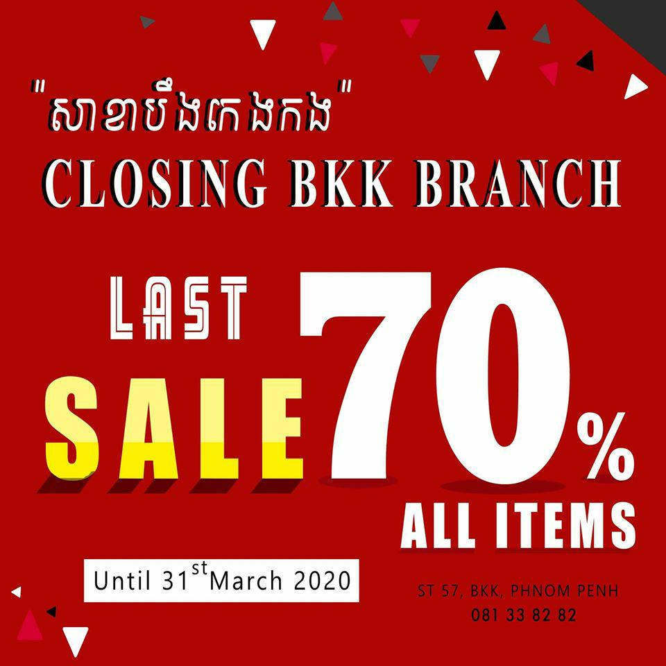 The Closeout Outlet discount 70% គ្រប់មុខ