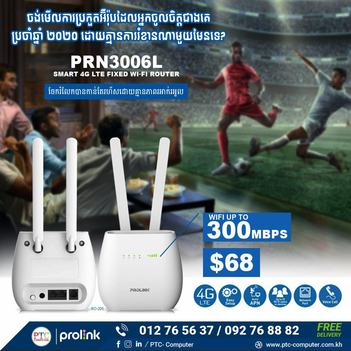 Smart 4G LTE Fixed Wi-Fi Router with Voice!