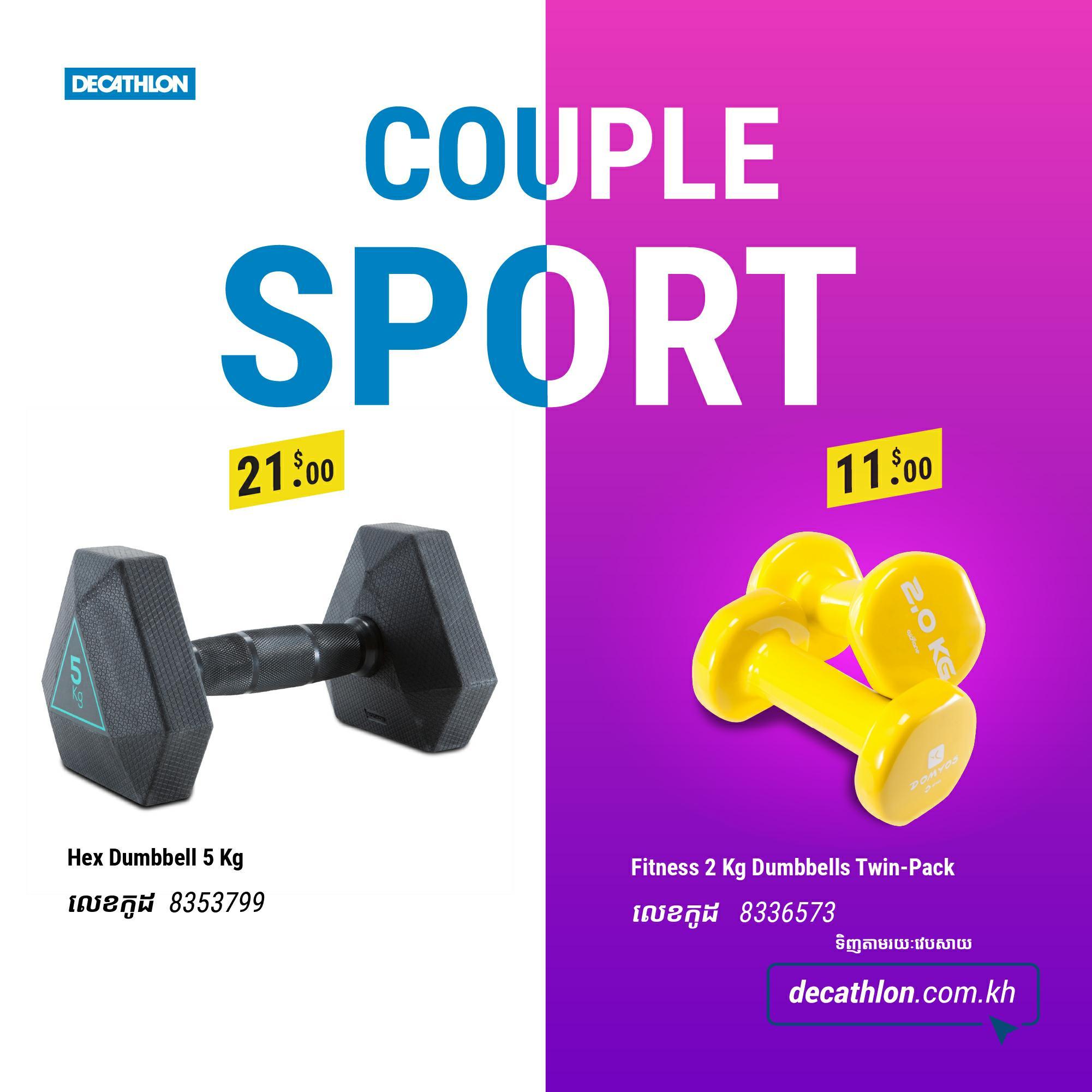 Couple Sport