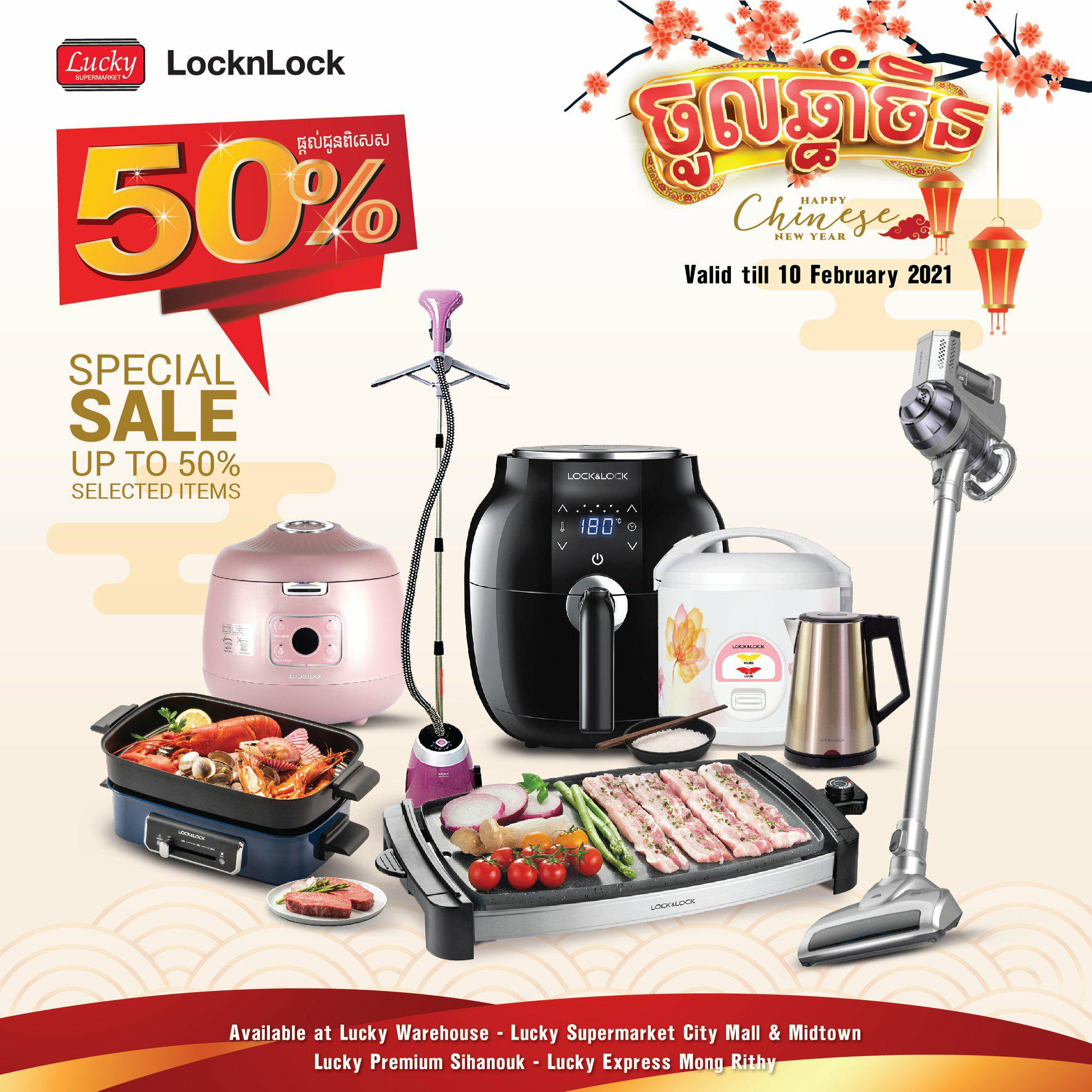Special Sale Up to 50%