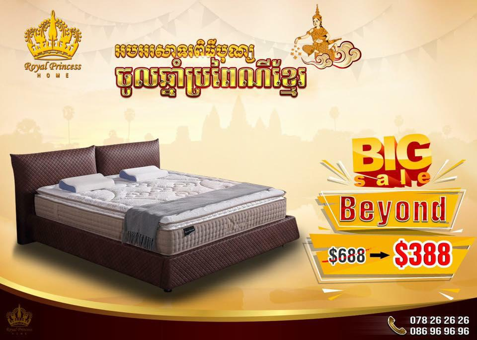 Big Sale for Khmer New Year Promotion!